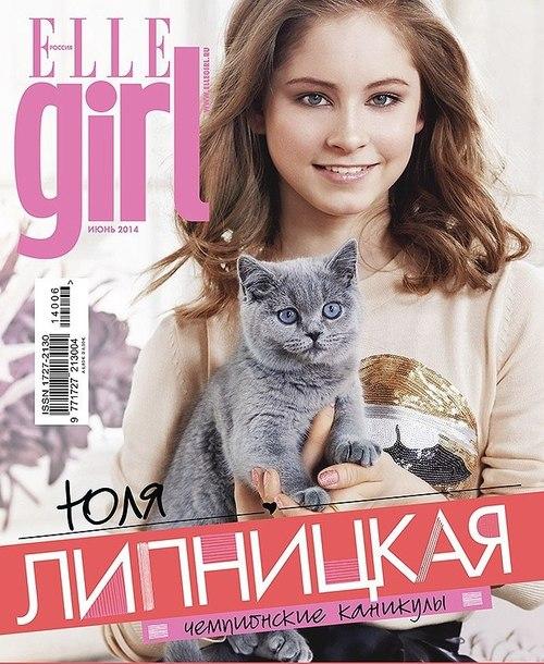 yulia-lipnitskaya-elle-magazine-07